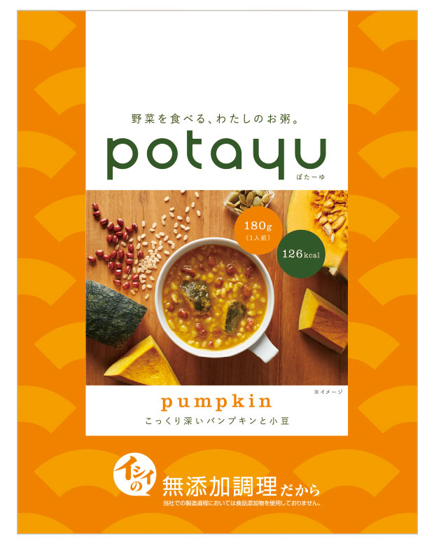 potayu pumpkin