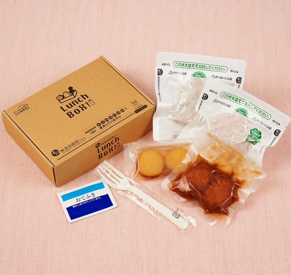 Lunch Box おにぎりとハンバーグのセット