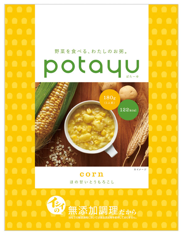 potayu corn