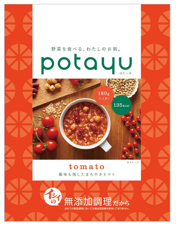 potayu tomato