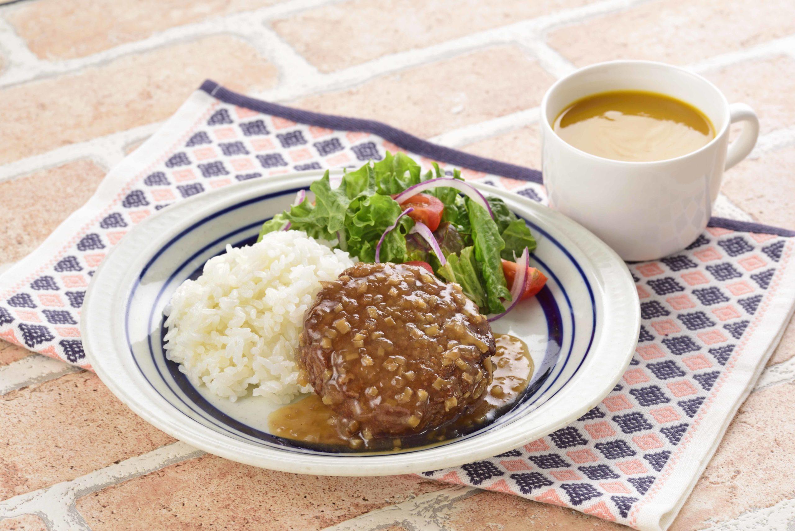 みじょっ子島生姜ハンバーグ ジンジャーソース 食卓イメージ