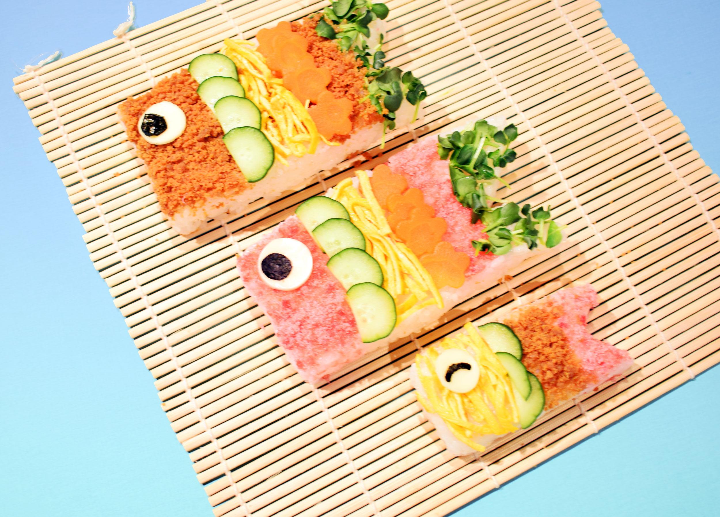 こいのぼりの押し寿司