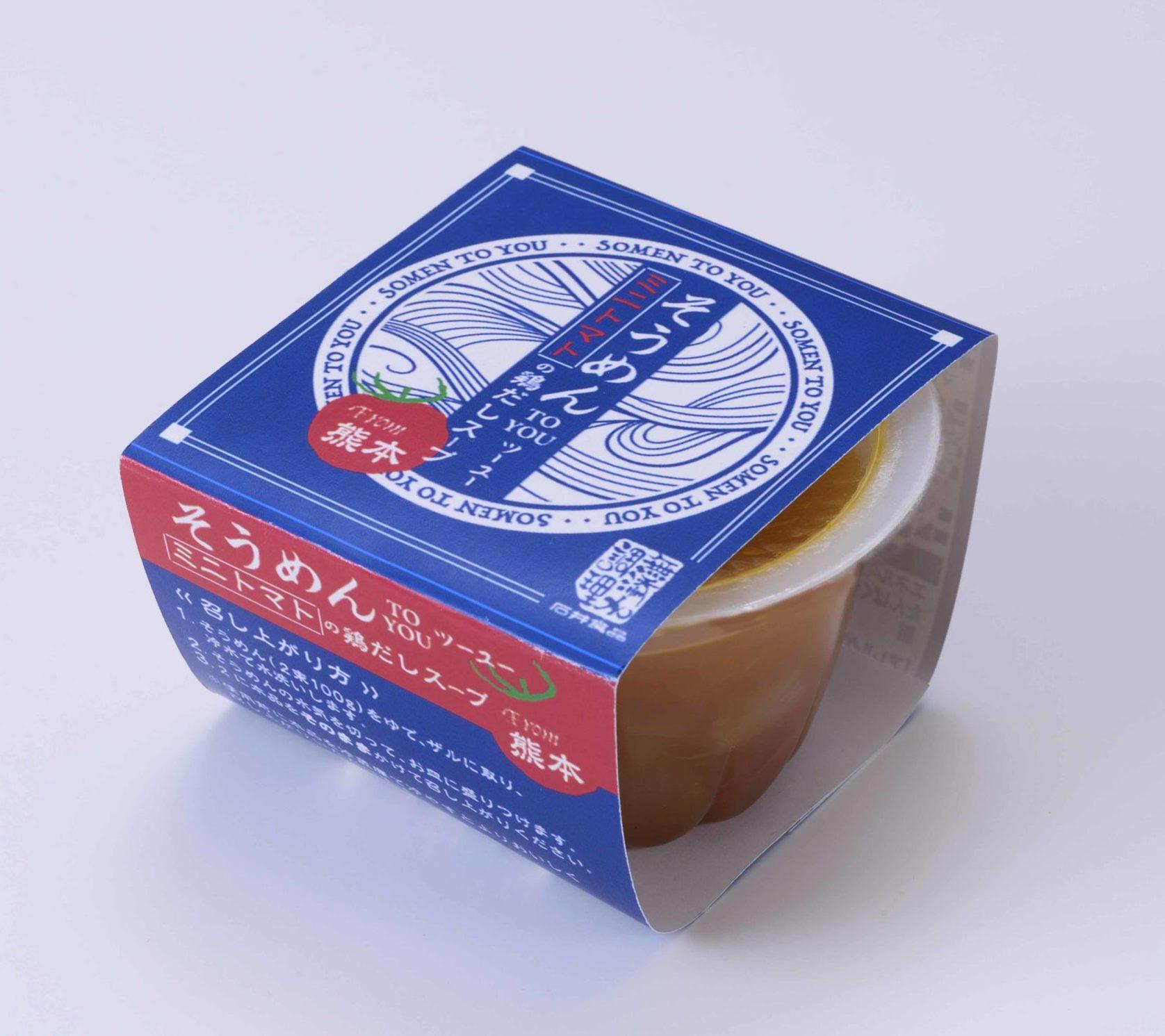 そうめん TO YOU ミニトマトの鶏だしスープ from熊本