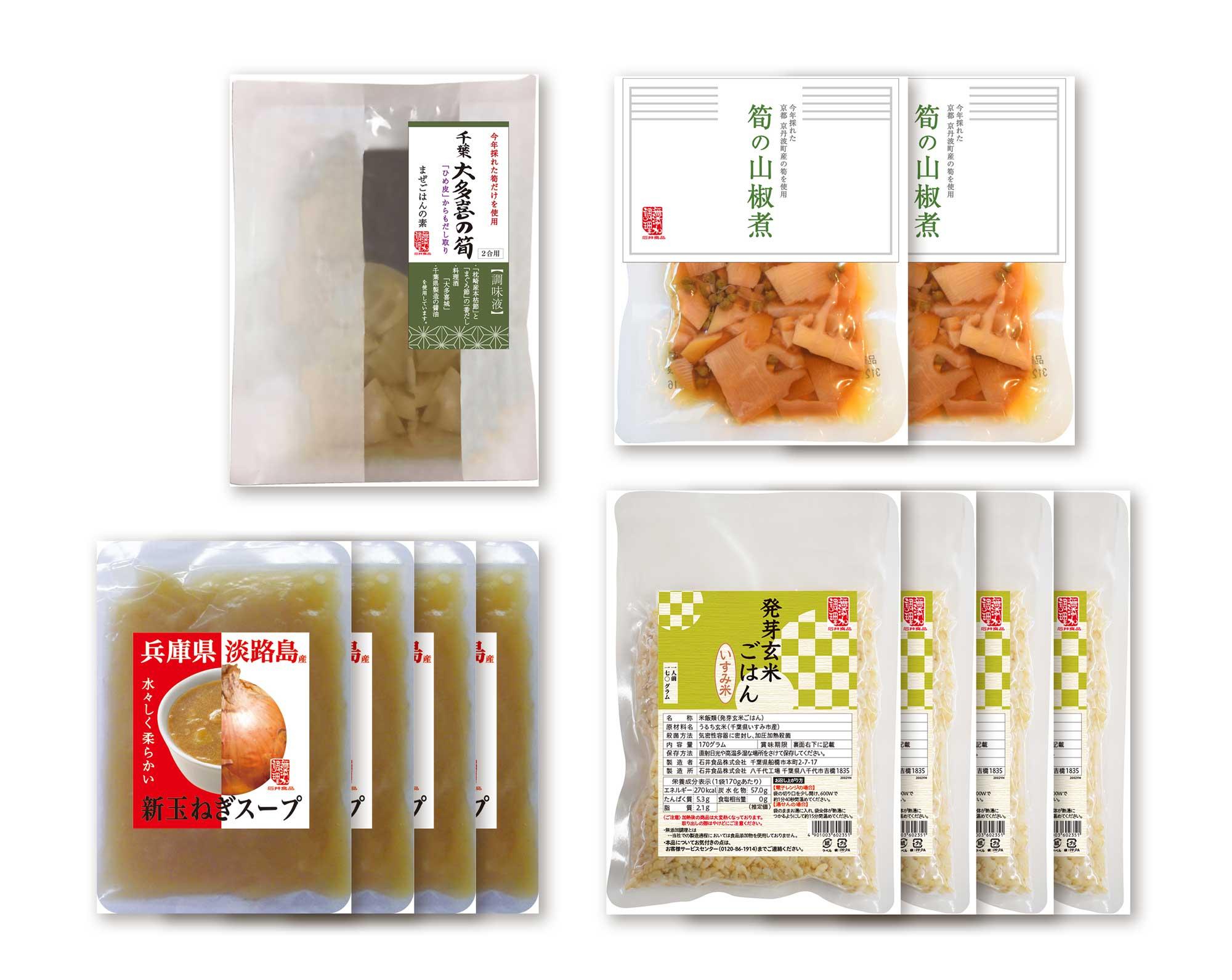 旬の筍を味わう一汁一菜セット(4人分)