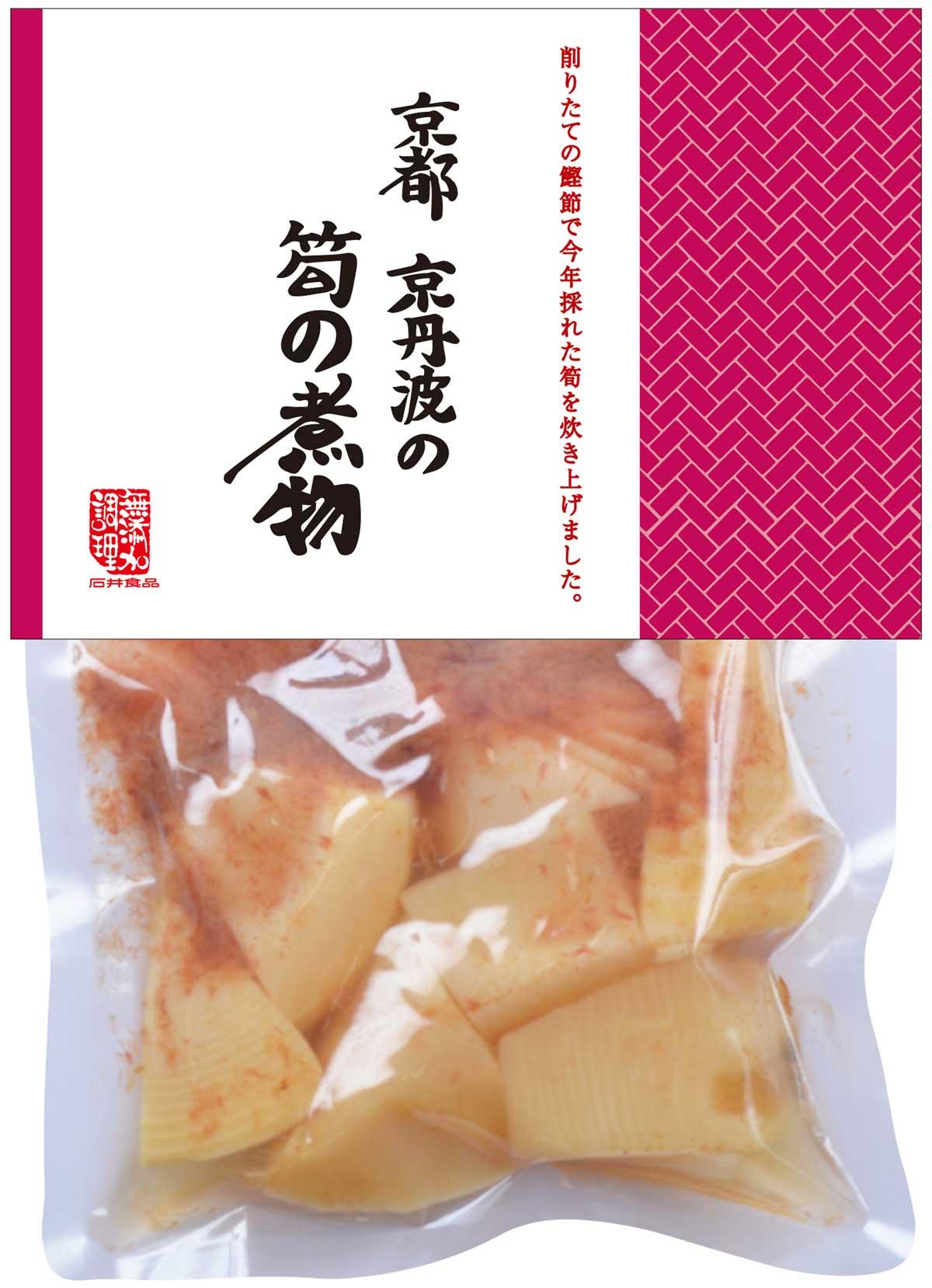 京都京丹波町産筍使用 筍の煮物